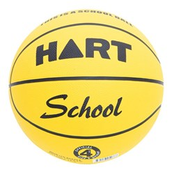 HART School Rubber Basketball Sz4